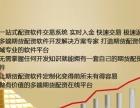 广州期货配资开户平台