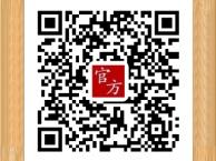 盈透商城外汇微交易k线下单法