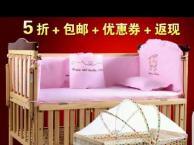 出售闲置婴儿床婴儿车!