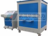 HDSL大电流发生器/升流器选武汉华顶电力