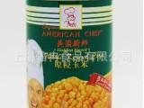 【信冉食品】广东出口级美国厨师原粒玉米罐头 甜玉米粒罐头410克