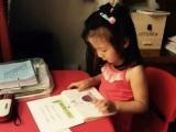 河西区幼童专注力课程,零度线提供专业的幼儿教育欢迎大神分享