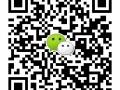 上海合同纠纷律师 婚姻家庭律师