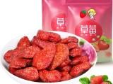 广西南宁专业承接果干蜜饯代加工 香蕉干代加工 贴牌加工