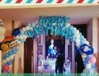 气球装饰,场地布置, 庆典公司,气球放飞,氦气球飘