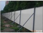 施工专用围挡 天津彩钢板围挡厂家,认准庆岭牌,质量可靠