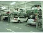 连云港有收购立体停车设备回收机械式立体停车设备出售