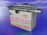滕角度磨刮机,高精密磨胶机,厂家直销刮胶研磨机,生产研磨机