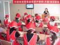加盟月嫂 月子中心加盟 产后修复加盟 北京爱贝佳母婴服务