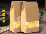 厂家现货开窗牛皮纸盒 食品干货包装盒 高档花茶礼品盒 通用包装