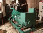 柴油发电机组的积炭如何清除