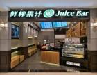 武汉投入小回报高的?VQ鲜榨果汁加盟店有什么政策优惠