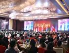 大智会:长沙市总裁成交思维