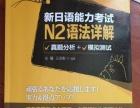 日语教学,不仅可学习日语基础知识也可以学习日本文化