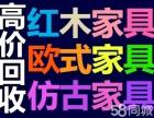 上海宝山区二手宿舍上下床 仓储货架长期高价上门回收