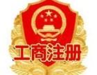 北京公司代理记账怎么收费?亦庄代理记账公司哪家好?