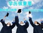 重庆大学怎么报名收费是多少