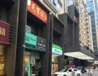 天河北粤垦路《200方》临街商铺出租,5.7米楼高