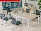 重庆会议桌办公会议桌书桌椅简约 员工培训会客洽谈桌长条桌