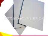 导热散热材料  导热矽胶片 导热绝缘矽胶片 矽胶片 导热矽胶厂家