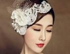 新娘化妆,彩妆造型