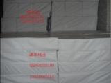 PCB丝印吸油纸电路板丝印吸油纸线路板丝
