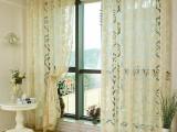 天津塘沽定做窗帘,窗帘定做安装维修等