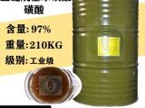 南京一厂加佳磺酸 十二烷基苯磺酸 直链烷基苯磺酸
