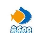 招商加盟【鱼乐贝贝】中国水育早教领导品牌