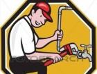 扬州水电工 修水管 修马桶 电路安装维修
