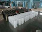 专业生产销售食用冰块,工业冰块,降温冰块配送
