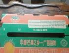 南宁到北京上海福州青岛济南厦门重庆成都空运菠萝蜜