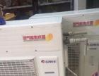格力三匹空气能热水器