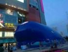 鲸鱼岛出租鲸鱼岛乐园租赁巨型鲸鱼岛熊猫岛乐园出租租赁