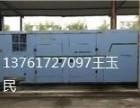 杭州发电机回收(长期)高价回收发电机组