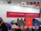 苏州金阊安监局电工培训2019年国家安监局高低压电工考试报名