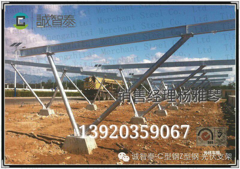 江西太阳能光伏支架C型钢扶贫分布式支架C型钢