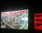 LED彩屏流动舞台车