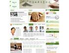 华威桥专业网站建设 网站设计 网站维护 更新 改版SEO优化