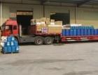 苏州到宁波长途搬家 行李包裹托运公司