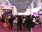 2019年上海美博会-2019年5月上海美容博览会