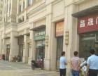 经开区新力帝泊湾一手沿街小金铺清盘出售,6米层高。