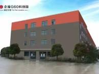 松江个人小厂房出租 700平 6毛/平 层高8米仓储电商
