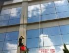 惠阳大亚湾外墙清洗 惠阳 大亚湾玻璃清洗