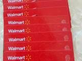常年大量高价回收王府井维多利购物卡超市卡