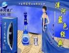 洋河蓝色经典,梦之蓝 天之蓝 海之蓝 低价批发零售