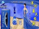 北京市低价批发梦之蓝,低价批发天之蓝,低价批发海之蓝