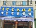 泉港120平米酒楼餐饮-餐馆5万元
