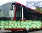 苏州到朔州的汽车发车时刻表15150188599票价多少
