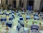 汕头餐饮上门,自助餐饮,年会盆菜宴,中式围餐宴